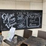 グルテンフリー アンド ビーガンカフェ チョイス -