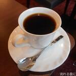 喫茶室ルノアール - ルノアールブレンド