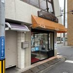 シュール洋菓子店 - 外観