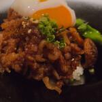 中村孝明YOKOHAMA - 後日食べた黒毛和牛焼き牛丼 ¥2,244