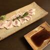 Sugimoto - 料理写真: