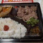 すすきの - 塩こうじ漬けラム焼肉弁当~☆