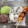 西河製菓店 - 料理写真:好みのビジュアル☆