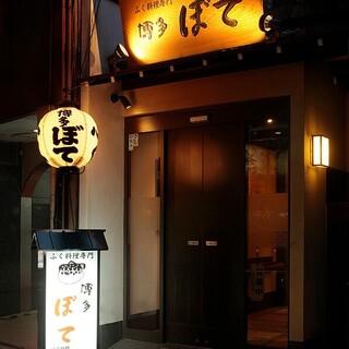 【嶋田昌泰】先代の味とこだわりを引き継ぐ、ふぐ一筋の料理人