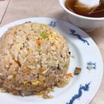 三ちゃん - チャーハン(スープ付き)¥700