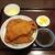 ヨーロッパ軒 - 大カツ丼(1230円)
