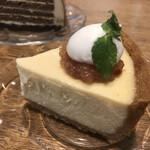 シェ・アオタニ - 青谷風チーズタルト