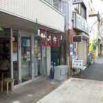 中華そば 竹千代 - JR尾久駅から徒歩2分、明治通りに面するラーメン「竹千代」