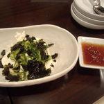 スントゥブ オッキー - 塩ダレ豆腐