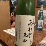 ふるかわ - ドリンク写真:このお店しか飲めない貴重な銘酒!少し発泡系で吟醸香もしっかりあって口火を切るにはもってこいだった(^^)