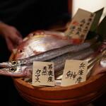 とっぴんぱらりのぷ - 焼魚は選べます