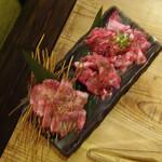 もつ炊き 大衆焼肉 赤井 - 3種盛