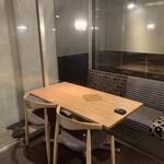 暖歓 - テーブル席