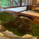 Saryo Hosen - わらび餅 ¥1,300