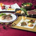 日本料理 しゃぶしゃぶ 鉄板焼 有馬 - 12月18日~25日限定/クリスマスコース
