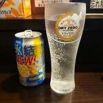 ラーメンくれは - 氷結(レモン)