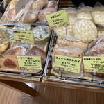 ともべベーカリー - パン各種