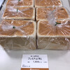食パン専門店 利 - 料理写真: