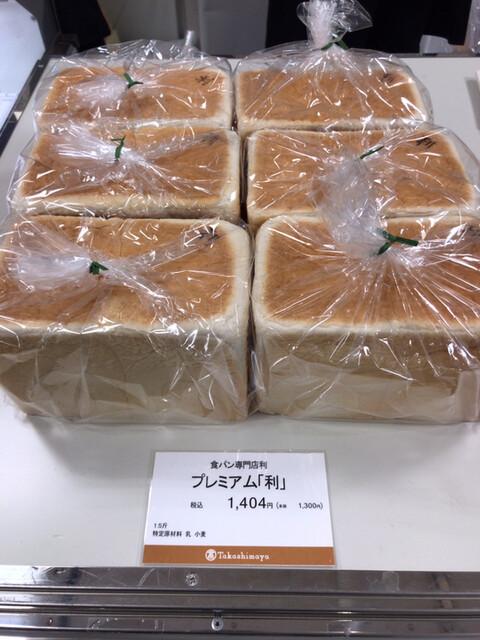 食パン専門店 利 - 上今市/パン [食べログ]