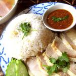 タイのチキンライス カオマンガイ