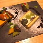 スイーツ&バー ザ フォース - カボチャのタルト・シャインマスカット&長野パープルのケーキ