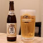 大衆ホルモン・やきにく 煙力 - 男気ジョッキとノンアルコールビール