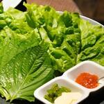 包み野菜盛り
