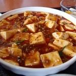 13731190 - 麻婆豆腐