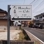 Honeybee Cafe -
