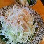 旬菜料理 きわ -
