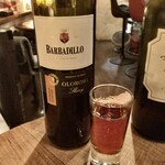 エチェガライ - シェリー酒4種飲み比べセット