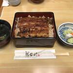 隅田川 - 鰻重上全貌