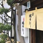 隅田川 - 外観