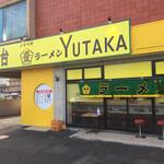 九醤豚骨ラーメン ユタカ -