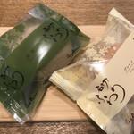 シェ・アオタニ - 石切ふわり