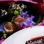 蒼 - お花を頂きました♡紫が印象的。大好きな色をありがとうございます。