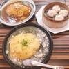 中華・卵料理のお店 卯龍 - 料理写真: