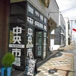 カネイ池内 - 駅前銀座通り側(東側)の『中央市場』入り口(赤い➡︎が砂川駅の位置)