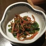 花膳 - 山形伝統野菜ひょうの辛し醤油和え