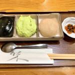 137338121 - 三色餅(づんだ・ごま・くるみ)