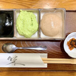 137338123 - 三色餅 670円(税別)
