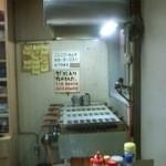 たこ焼きQちゃん - お店の中です、外に向けてたこ焼き器があります