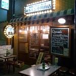 ホルモン肉問屋 小川商店 天神橋五丁目店 -