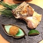 KUROKI - 甘鯛のうろこ焼き ¥1980