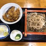 奥藤 - 料理写真:平日限定天丼セット