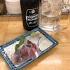 Ikoi - 料理写真:ホッピー+アジ刺し