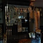 パタタ食堂 -