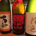 高取酒匠 離れ - 3種飲み比べ(万齢、鬼山間、花巴)