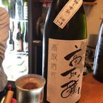 高取酒匠 離れ - 基峰鶴(斗瓶1〜3)