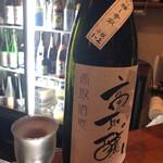 高取酒匠 離れ - 基峰鶴(斗瓶1〜2)